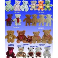 Quality Teddy Bears (Plush toy & Stuffed toy) for sale