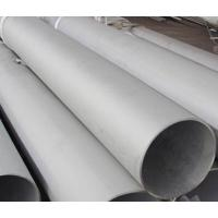 China High Strength S31803 Duplex Steel Pipe for Chemical Industry , OD 6mm - 325mm on sale