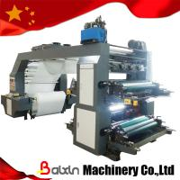 Quality Cover Cloth Printing Machine Printing Logo for sale