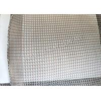 China Ultra Fine Soft Plastic Fence Netting ,  Twisted Weaving Nylon Insect Mesh on sale