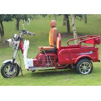 Quality 3 Wheels Gas Powered Tricycle 125CC Engine 600kgs Loading Capacity For Cargo for sale