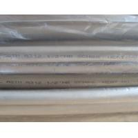 Quality incoloy 825 925 6mo pipe tube for sale