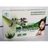 Quality Wholesales Natural  Best Aloe Beauty product for sale