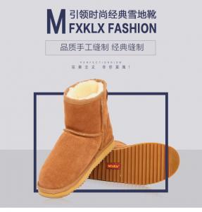 Quality 100% sheepskin snow boots Austrilia sheepskin Hot Selling And Fashionable Classic Sheepskin Winter Warm Boots for sale
