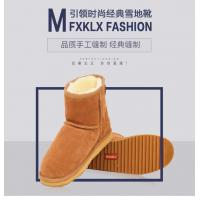 Buy cheap 5825 hot sale fashion new style warm shoes china wholesale winter women snow from wholesalers