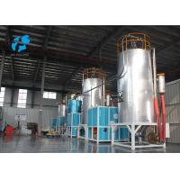 Quality CGB -600 PET Crystallizer Dryer 600kg Throughput 6kg Capacity Gravimetric for sale