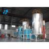 Buy cheap CGB -600 PET Crystallizer Dryer 600kg Throughput 6kg Capacity Gravimetric from wholesalers