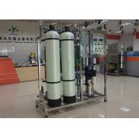 Quality Small RO Water Treatment System Reverse Osmosis Filtration Plant for sale