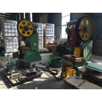 Buy cheap Green House Pipe Clamping Parts Mechanical Press Machine / Punching Machine from wholesalers