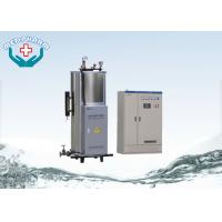 Buy cheap LDR Split Electric Steam Heat Boiler Automatic Operation Control CCC Certificati from wholesalers