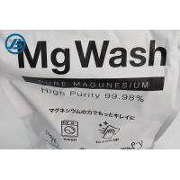 Quality High Solubility Magnesium Prill Beads For Kangen Water Bag /  Laundry Media for sale
