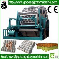 Quality Automatic Chicken Egg Dish Making Machine Quality Egg Tray(FC-ZMG3-24) for sale