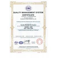 Excellence Pump Industry Co,Ltd. Certifications