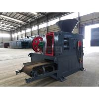 Buy cheap briquette machine china factory high quality(86-15978436639) from wholesalers