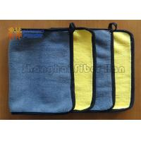 Buy Multi Purpose Microfiber Kitchen Cleaning Cloth , Auto Microfiber Towels 30*30cm 400gsm at wholesale prices