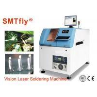 Quality 300*300 Automatic Pcb Soldering Machine Laser Welding System 0.3mm Spot Size for sale