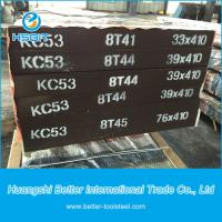 Quality DC53 Cold Work Tool Steel for sale