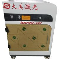 Quality Large Scale 3d Glass Crystal Laser Engraving Machine 532nm With Fasten Speed for sale