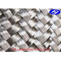 China 2x2 Twill Carbon Fiber Woven Fabric 12K For Surfboard Reinforcement on sale