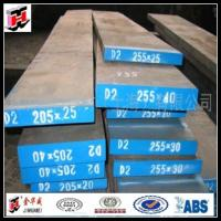 China Forged Alloy Tool Steel Flat Bars D2 on sale