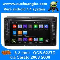 Quality Ouchuangbo Car GPS Navigation Stereo System for Kia Cerato 2003-2008 3G Wifi Multimedia OC for sale