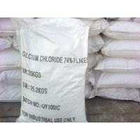 Quality high purity calcium chloride 74%min flakes for sale
