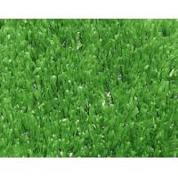Quality FIFA sport turf for sale