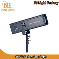 Buy cheap 5R/7R Follow Spot Light DJ Light Factory from Wholesalers
