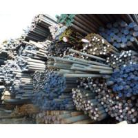 Buy 4145 Alloy Steel Bar at wholesale prices