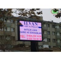China Waterproof IP67 Electronic Sign Boards , Large P16 Full Color Rental LED Screen on sale