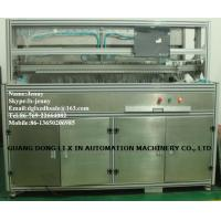 Quality 2015 Aromatic Chemicals Dosing System for sale