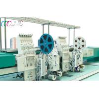Quality Mixed Coiling Computerized Embroidery Machine for baseball caps / Glove for sale