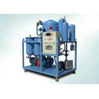 Quality Demulsification Dehydration Lube Oil Purifier Purify Used Lube Oil Motor Oil for sale