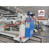 Quality PP Woven Roll Press Laminating Machine , Paper Cup Industrial Laminating Machine for sale