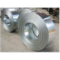 Sell Soft magnetic alloy---1J22 (FeCo49V2