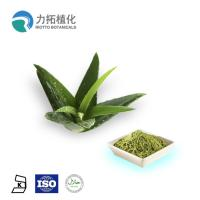 China Pure Herbal Aloe Vera Extract Skin Care Aloin 20% - 98% Barbaloin10% - 40% on sale