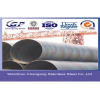 310S Welded Structural Steel Pipe / Tubing 0Cr25Ni20  4 Inch / 3 Inch For Exhaust & Quality Seamless Stainless Steel Pipe Welded Stainless Steel Pipe ...