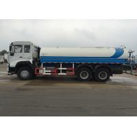 Quality 5000 Gallon Water Tank Truck SINOTRUK 11.00R20 Radial Tyre 9920 × 2496 × 3550 mm for sale