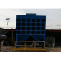 China Air - Box Pulse Baghouse Dust Collector Machine For Workshop Dust Collection on sale