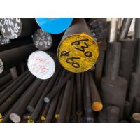 Quality Super Duplex Stainless Steel Profiles 630 Solid 20mm Ss Round Bar for sale