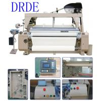 Quality DRDE 190CM WATER JET LOOM DOUBLE NOZZLE PLAIN TAPPET for sale