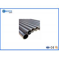 China ASME Hot Rolling Hastelloy B2 Pipe SCH 5 - SCH UNS N10665 High Precision OD1/2-24'  For Industry on sale