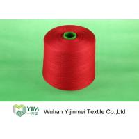 Buy AAA Grade 100% Polyester Spun Dyeing / Twisted Yarn Thread Good Evenness at wholesale prices