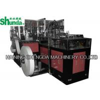 Quality Fully Automatic Disposable Paper Cup Making Machine For Hot Drink 100 PCS/MIN for sale