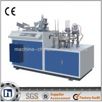 Quality China Best Quality WT-A30 Automatic Paper Cup Sleeve Machine for sale