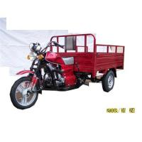 Quality 150cc air-cooled cargo tricycle for sale