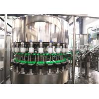 Quality 250ml Glass Bottle Filling And Capping Machine Fruit Juice Plant SGS Passed for sale