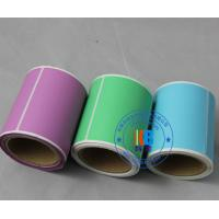 China adhesive colorful  art coated paper label sticker roll for articles outbox shipping label on sale