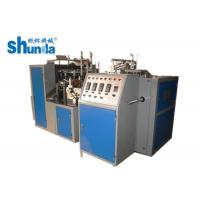 Quality Printing And Sealing Automatic Paper Cup Machine With Ultrasonic Configuration for sale