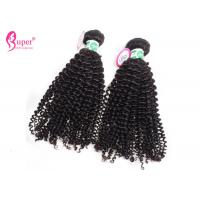 Quality Double Drawn Brazilian Virgin Hair Extensions Tangle Free Minimal Shedding for sale